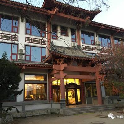 济南石崮寨接待中心